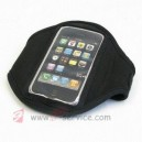 iPhone Sport Armbands