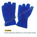 Cotton Strapped Gloves